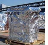 广东厂家直销供应各种多层复合膜宽度1.5米 1.2米,1米纯铝箔包装膜