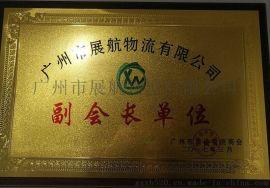 广州黄埔—顺德勒流集装箱运输拖车专线