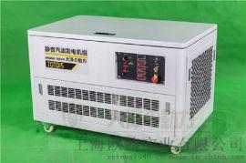 20kw静音汽油发电机,移动车载电源