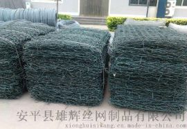 PVC包塑護坡護堤石籠網六角格賓網擋土牆雷諾護墊