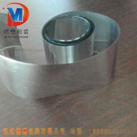 河北铝箔无印刷复合膜铝箔空白卷膜三层铝箔复合膜厂家报价