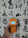 青岛路博LB-BX山东供应泵吸式单一气体检测仪