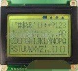 带汉字库,摇头灯用 液晶屏 LCD显示屏 12864 液晶模块