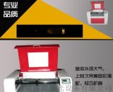 鑫源6090型工艺品激光切割机