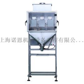 诺恩NE-2000-3型三工位计量秤