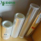 厂家直销 PVC透明静电膜 易剥离装修 不锈钢静电膜 尺寸可定制