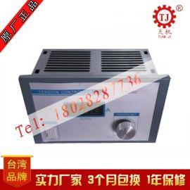 手动张力控制器厂家_手动张力控制器价格