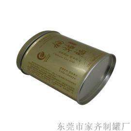 铁罐制作茶叶包装铁罐东莞制罐厂家