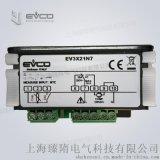 EV3X21N7美控温控器EVCO触摸式单输出温控器FK150FK201温度控制器