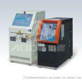 奥德AWM-10注塑模温机