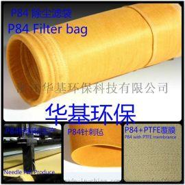 滤袋工厂 除尘器布袋厂家 常温 耐高温除尘袋