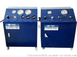 供应台州菲恩特ZTS系列气动液体增压设备