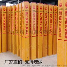 塑钢PVC电力电缆标志桩中石油燃气管道警示桩
