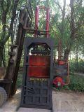 废铁皮液压打包机立式压缩捆扎金属压包机