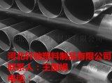 北京軒馳廠家現貨銷售熱浸塑鋼管/專業生產定做