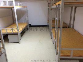 KS-员工宿舍高低床上下铺双层床