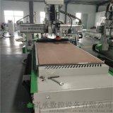 全自动板式生产线设备家具雕刻机数控开料机