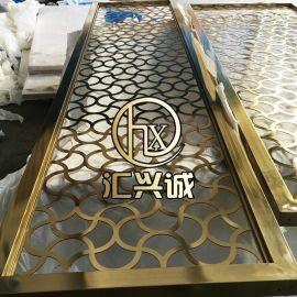 汇兴诚hxc-pf厂家热销仿古铜不锈钢屏风