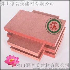 阻燃密度板就是红色密度板吗?阻燃板与普通中纤板的区别