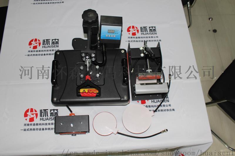 衣服印手机照片机器 衣服印图案机器