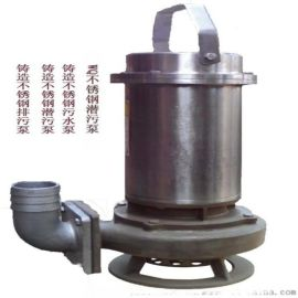 耐高温污水泵-工程用天津污水潜水泵