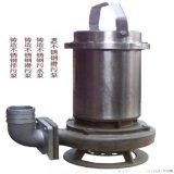 耐高溫污水泵-工程用天津污水潛水泵