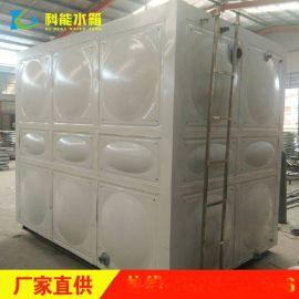 供应方形组合式不锈钢消防水箱 拼装模压304#不锈钢水箱 规格齐全