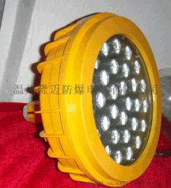 BLED-9106免维护防爆高效节能LED灯