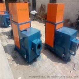 生物质颗粒燃烧机 10-240万大卡生物质燃烧机生产厂家