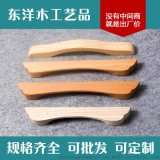 东洋木工艺 实木木拉手 榉木木拉手