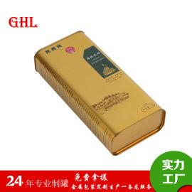 方形食用油马口铁罐深圳广兴隆1L马口铁罐定制