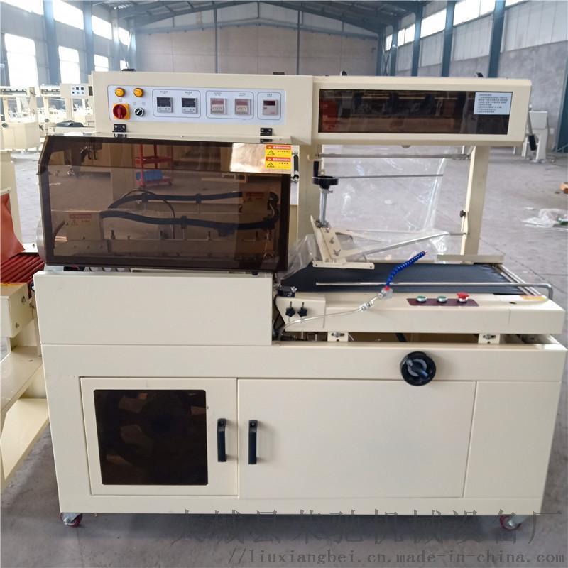 PE膜热收缩包装机 L型自动化封切机