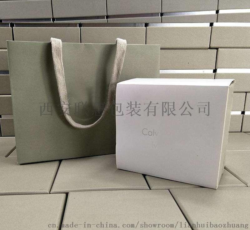 西安农产品包装盒-西安手提袋印刷-联惠
