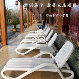 浙江厂家直销ABS塑料折叠泳池沙滩躺椅