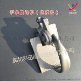 優質鋁皮手動擼子