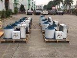 工业制冰机 工业片冰机 大型制冰机 大型片冰机