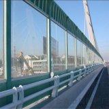城市微孔小区声屏障厂家生产,楼顶小区声屏障