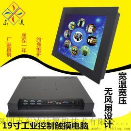 工控機19寸工業一體機17/19寸工業平板電腦