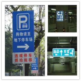 郑州标志牌反光膜数码打印厂家直销