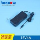 15V4A灯具电源适配器 神牛摄影灯60W电源EN61347标准