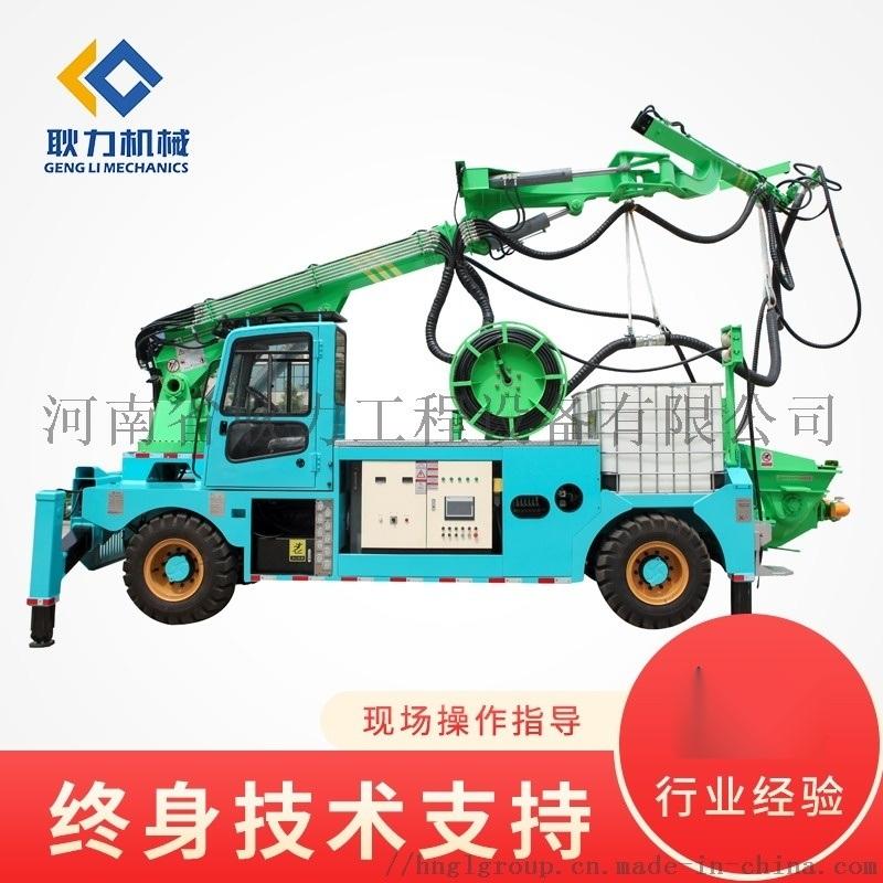耿力GHP30G-Ⅳ工程混凝土溼噴臺車