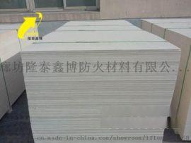 厂家销售防火隔板 无机防火隔板价格 白色防火板现货