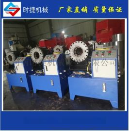 水果大棚钢管缩管机 压管机