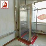 小型家用电梯 别墅阁楼复式专用载人小电梯