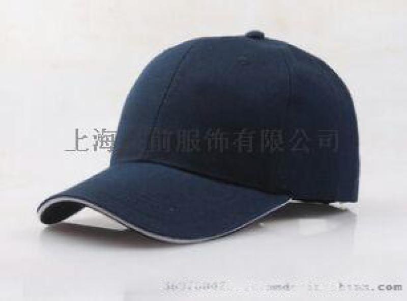 【厂家直销】定做广告帽子/工作帽/遮阳帽/旅游帽
