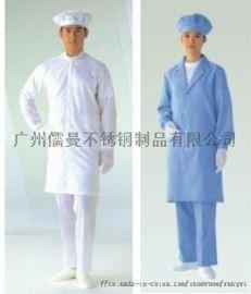 广州防静电衣服