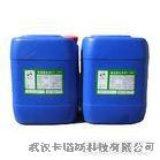 厂家直供机模清洗剂奇疏110单桶可售