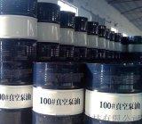 自产100号矿物型真空泵油/长城昆仑均有售