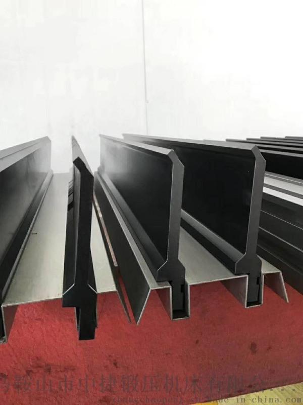 折弯机刀片模具,南京折弯机模具