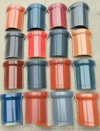 供应:陶瓷瓦配件 阳角脊瓦 阴角排水沟